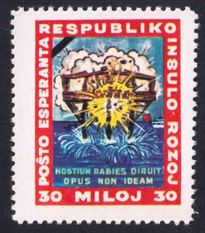 фото марки Острова Роз - редкость