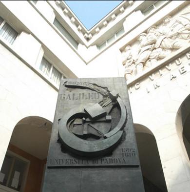 "фото Спираль"" Галилео Галелея, Джио Помодоро. Университет Падуи"