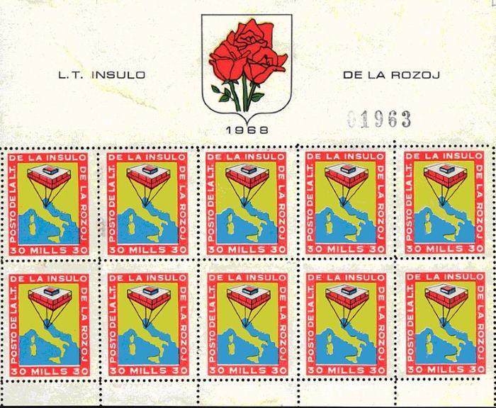 фото Марок Острова Роз стоимостью 30 mills