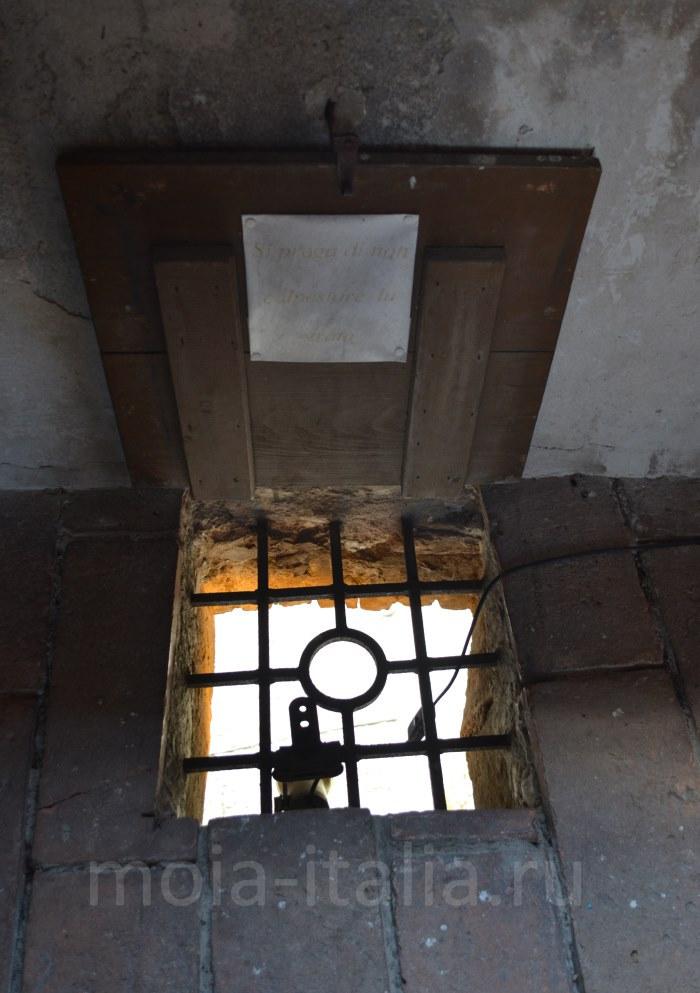 Замок Адзурина